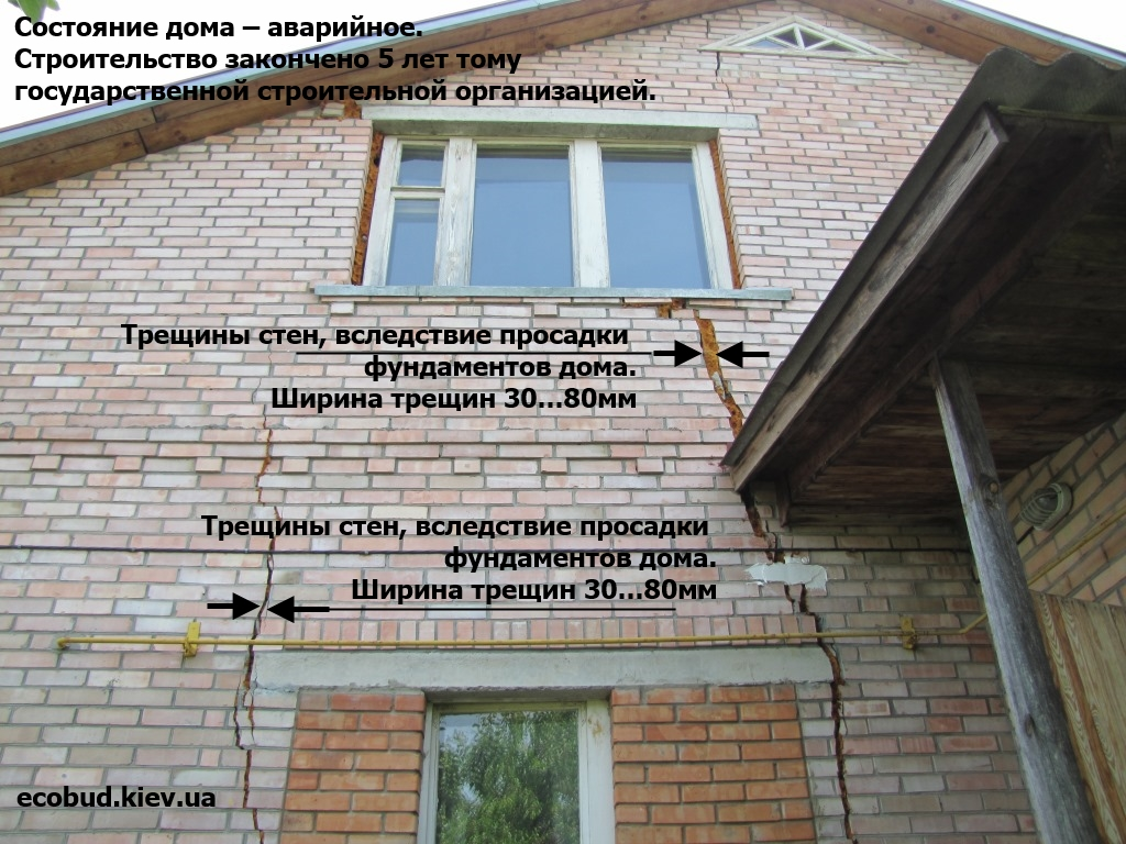 rekonstrukciya-doma-kiev-akademgorodok1